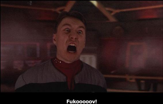 """""""Fukoooov!!!"""" - Szene aus Film """"In the Pirkining"""""""